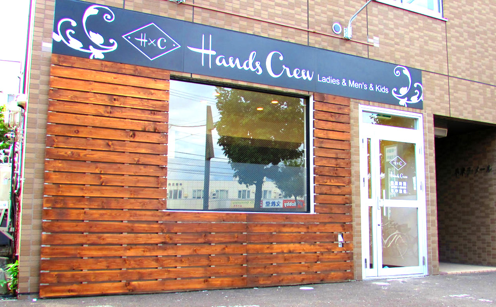Hands Crew – ハンズクルー