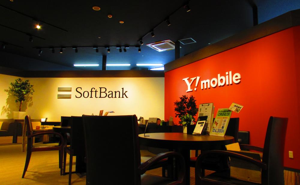 ソフトバンク・ワイモバイル合同ショップ フレスポ恵み野店